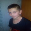 Cristian200528