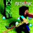 Methemac