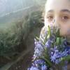 AlexandraSanda2005