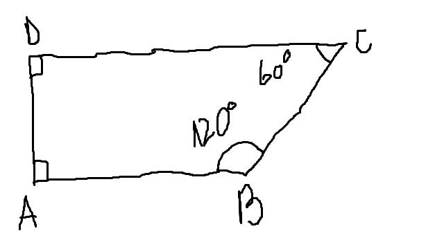 un trapez abcd are masurile unghiurilor invers proportionale cu