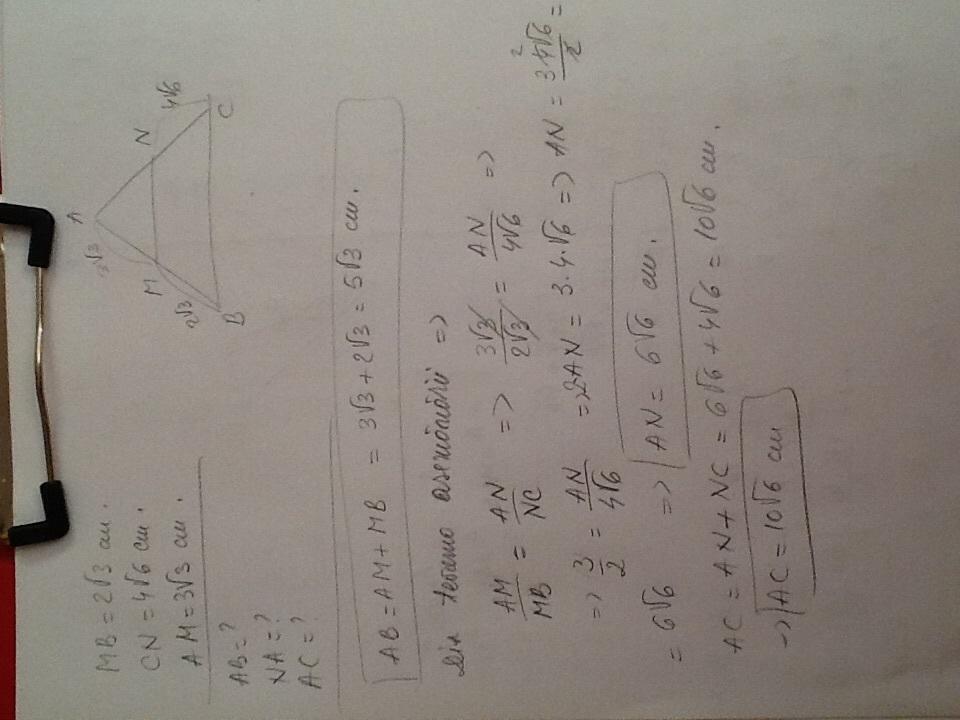 In triunghiul ABC.MN  BC. M€(DA si N€(CA.daca MB=2√3 cm.CN=4√6 cm ...