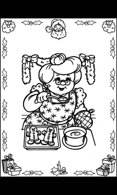 Cineva Are Desene De Colorat Cu Bunica Va Rog Urgent
